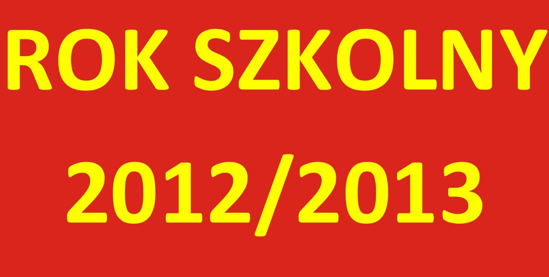 Oferta edukacyjna na rok szkolny 2012/2013