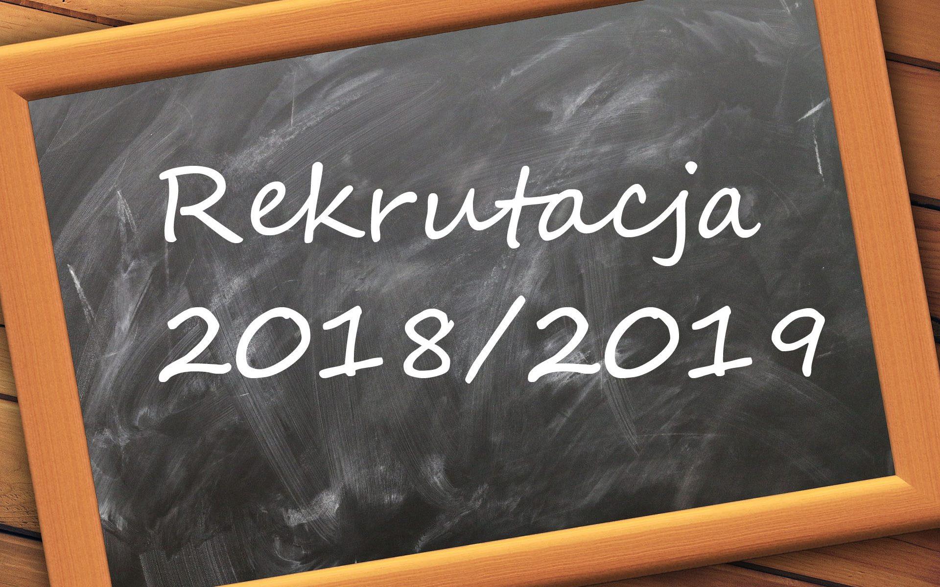 artykuł  Rekrutacja na rok szkolny 2017/2018