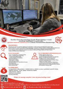 Praca na stanowisku operatora numerów alarmowych w WBiZK ŁUW w Łodzi