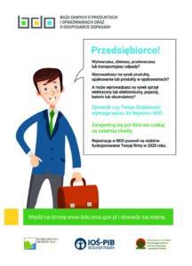 Baza danych o produktach i opakowaniach oraz o gospodarce odpadami (BDO)