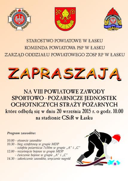 Zaproszenie na Powiatowe Zawody Sportowo – Pożarnicze