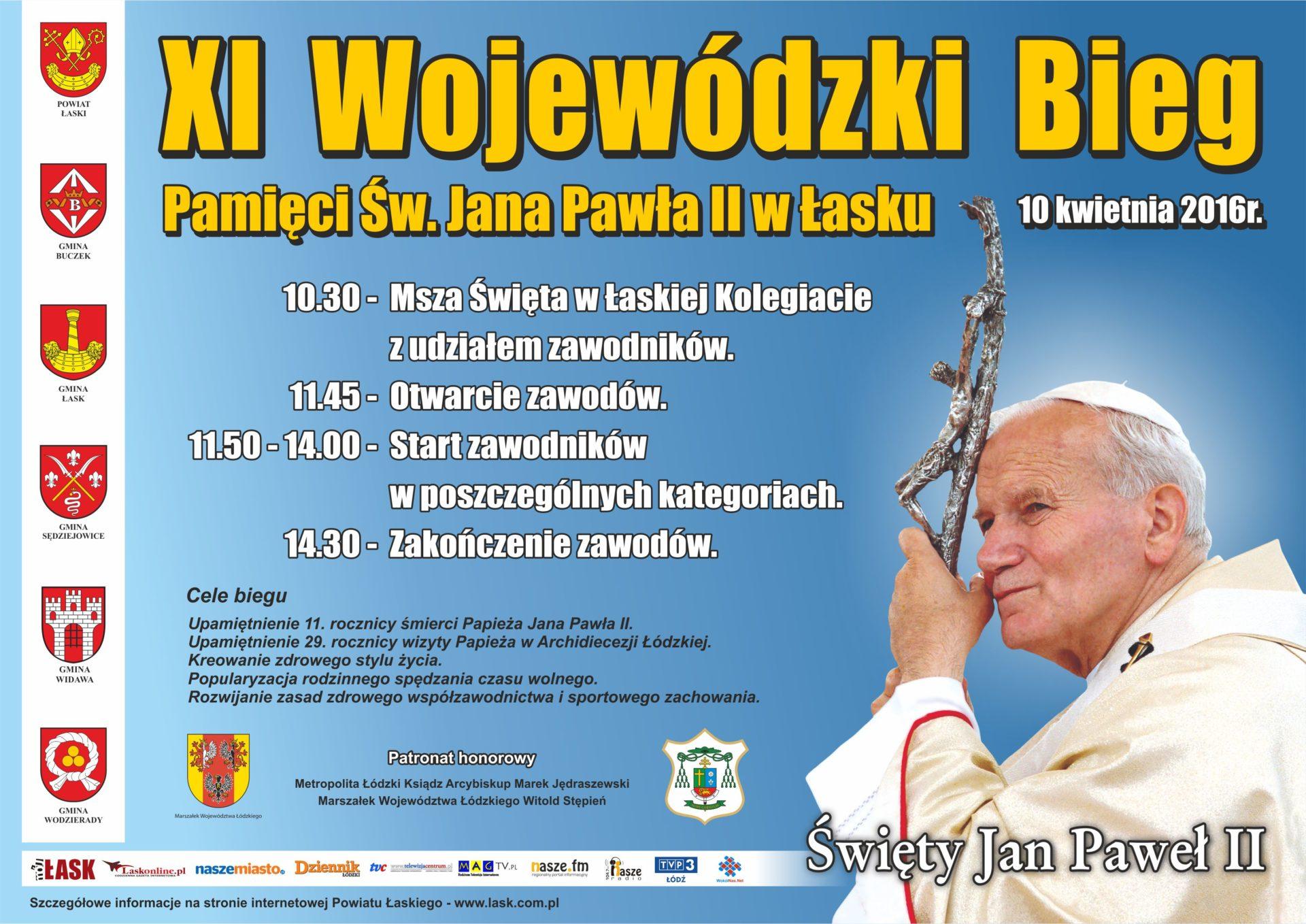 Konkurs na logo Wojewódzkiego Biegu Pamięci Św. Jana Pawła II – nierozstrzygnięty