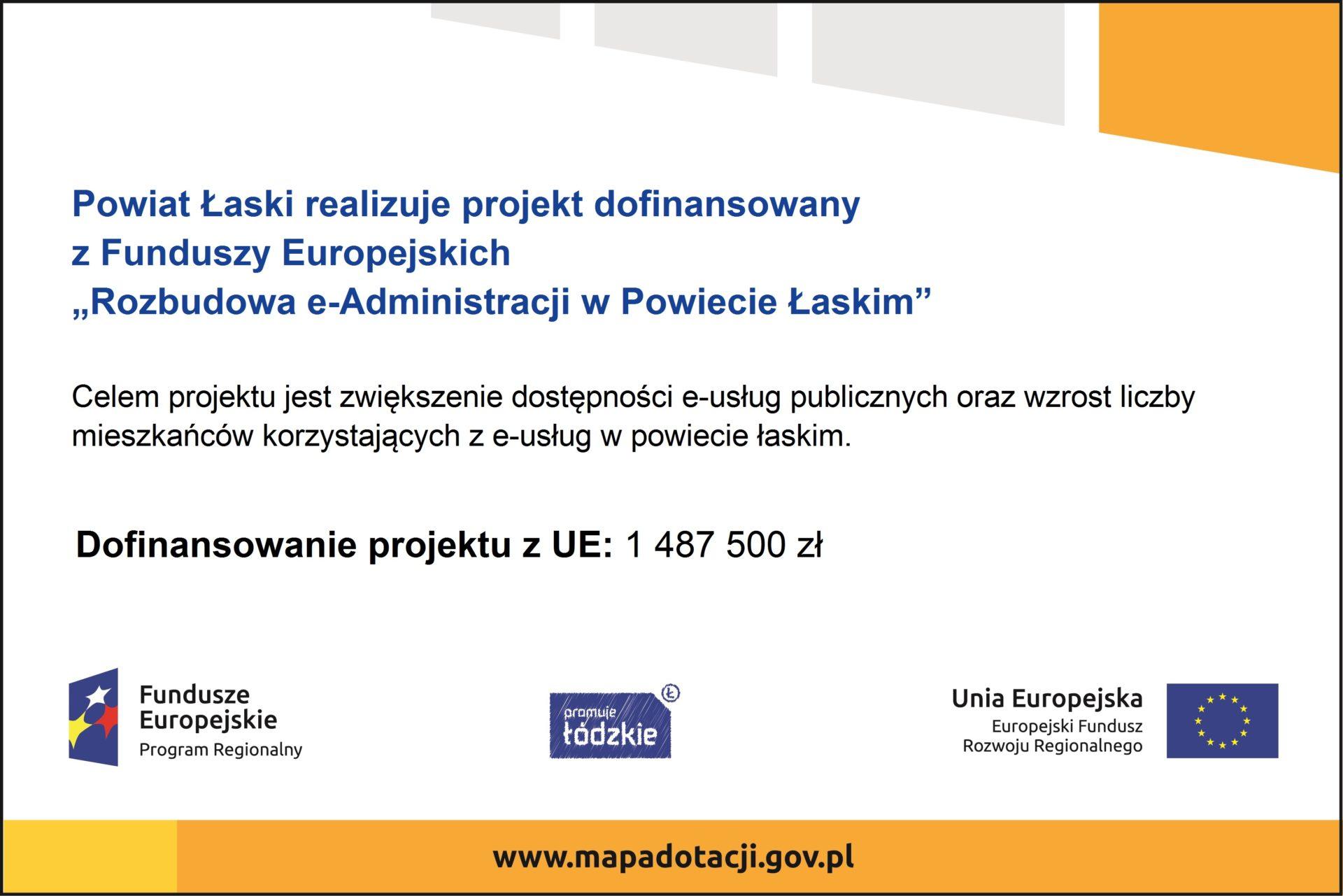 """""""Rozbudowa e-Administracji w Powiecie Łaskim"""""""