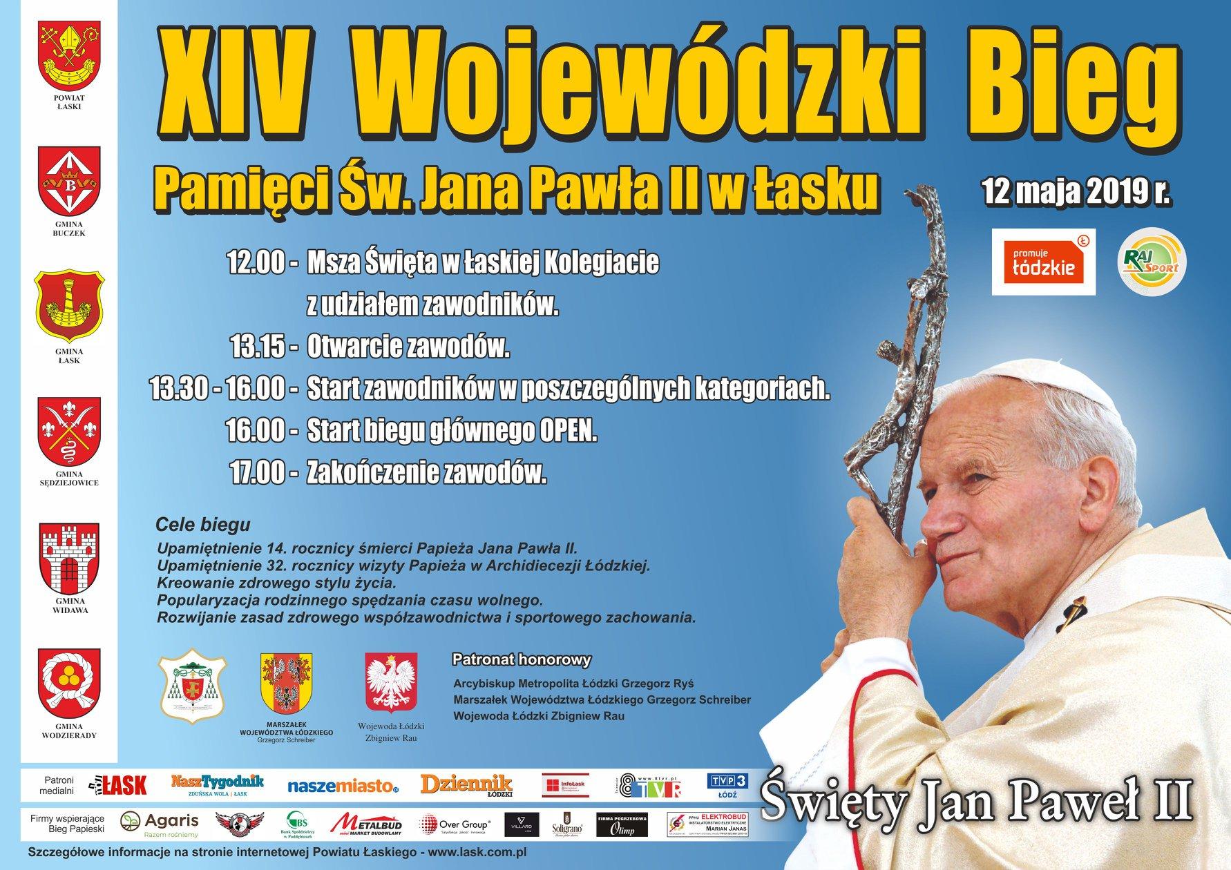 XIV Wojewódzki Bieg Pamięci Św. Jana Pawła II