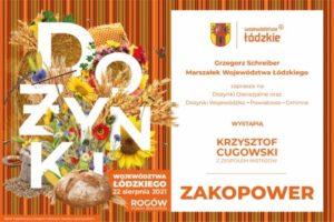 Wojewódzkie Dożynki w tym roku w Rogowie